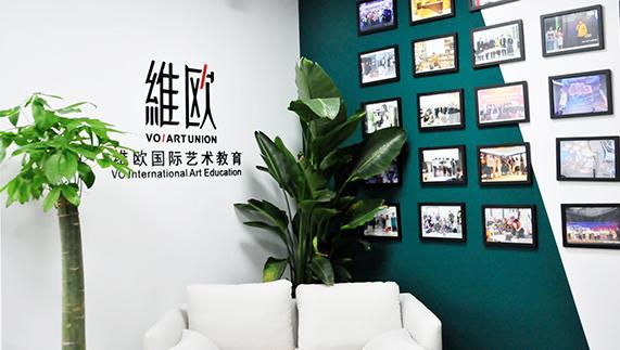 维欧南京教学环境