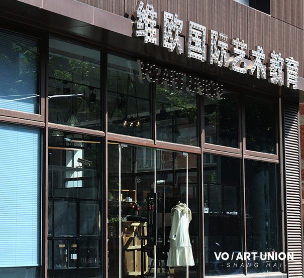维欧上海教学环境