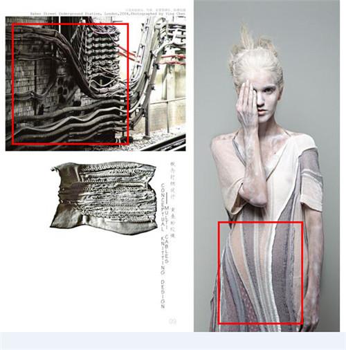 服装设计灵感元素,服装设计作品集培训